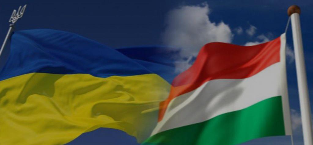 Ukrainian Bill Excludes Hungarian Minority